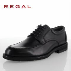 リーガル 靴 メンズ REGAL 33NRBB ブラック Uチップ ビジネスシューズ 紳士靴 3E ゴアテックス 外羽根式 セール
