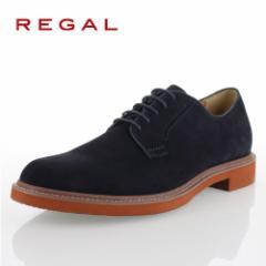 リーガル 靴 メンズ REGAL 51MRAH ネイビー スエード カジュアルシューズ プレーントゥ 外羽根式 2E