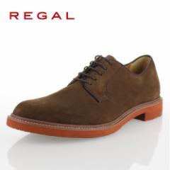 リーガル 靴 メンズ REGAL 51MRAH ダークブラウン スエード カジュアルシューズ プレーントゥ 外羽根式 2E