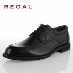 リーガル 靴 メンズ REGAL 33NRBCEB ブラック Uチップ ビジネスシューズ 外羽根式 3E ゴアテックス 大きいサイズ 27.5cm 28.0cm セール