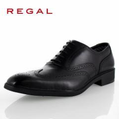 リーガル 靴 メンズ REGAL 32PRBE ブラック ビジネスシューズ ウイングチップ 2E 本革 紳士靴 内羽根式 ゴアテックス 特典B
