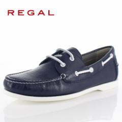 【BIGSALEクーポン対象】 リーガル 靴 メンズ REGAL 55TRAF ネイビー カジュアルシューズ デッキシューズ 2E 本革 紳士靴
