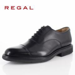 【BIGSALEクーポン対象】 リーガル 靴 メンズ REGAL 11TRBH ブラック ビジネスシューズ ストレートチップ 2E 本革 紳士靴 内羽根式 日本