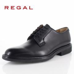 【BIGSALEクーポン対象】 リーガル 靴 メンズ REGAL 14TRBH ブラック ビジネスシューズ プレーントゥ 2E 本革 紳士靴 外羽根式 日本製