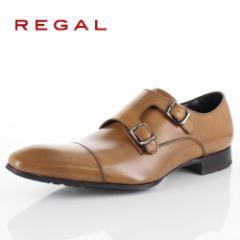 リーガル REGAL 靴 メンズ ビジネスシューズ 636R AL ブラウン ストレート ダブル モンクストラップ 紳士靴 日本製 2E 本革 セール