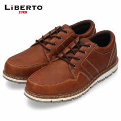 【還元祭クーポン対象】リベルトエドウィン LIBERTO EDWIN L60648 CAMEL カジュアルシューズ メンズ スニーカー 防水 防滑 靴 レースア