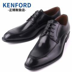 【BIGSALEクーポン対象】 ケンフォード KENFORD 靴 メンズ ビジネスシューズ KB47 ABJEB BLACK ブラック Uチップ 外羽根式 4E 革靴 日本