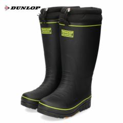 【還元祭クーポン対象】DUNLOP MOTORSPORT ダンロップモータースポーツ 靴 ドルマンG320 BG320 長靴 軽量 防滑 雨 雪 ブラック メンズ
