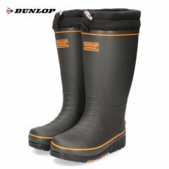【還元祭クーポン対象】DUNLOP MOTORSPORT ダンロップモータースポーツ 靴 ドルマンG320 BG320 長靴 軽量 防滑 雨 雪 ブラウン メンズ