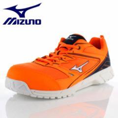 【BIGSALEクーポン対象】 安全靴 ミズノ MIZUNO オールマイティVS 紐タイプ F1GA180354 メンズ 靴 オレンジ シルバー ネイビー ワーキン