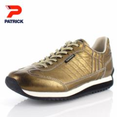 【BIGSALEクーポン対象】 パトリック スニーカー グリスター マラソン PATRICK GLISTER-M GLD 530595 ゴールド メンズ レディース 靴 本