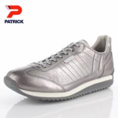 【BIGSALEクーポン対象】 パトリック スニーカー グリスター マラソン PATRICK GLISTER-M SLV 530594 シルバー メンズ レディース 靴 本