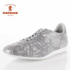 【BIGSALEクーポン対象】 パトリック スニーカー シュリー PATRICK SULLY L.F C-SV 531154 シルバー カモフラ メンズ レディース 靴 日本