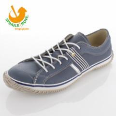 【BIGSALEクーポン対象】 スピングルムーブ メンズ レディース スニーカー SPINGLE MOVE SPM-168 Blue Gray ブルー グレー 本革 靴 日本