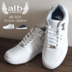 【特価】 【送料無料】 アルビ alb スニーカー alb-5624 メンズ