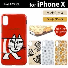 iPhoneX リサ・ラーソン ハード ソフト ケース ストラップホール おしゃれ レッド ホワイト グッズ マイキー ハリネズミ ライオン LL-1