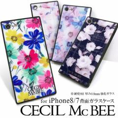 iPhone8 iPhone7兼用 ケース ブランド CECIL McBEE 背面ガラスケース セシルマクビー iphone ケース アイフォン  花柄