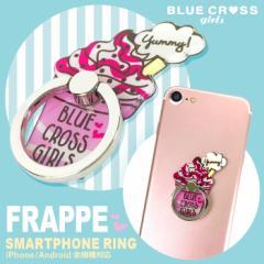 BLUE CROSS girls アクリルダイカットスマホリング バンカーリング ブルークロスガールズ かわいい スマホアクセサリ 落下防止 iPhone