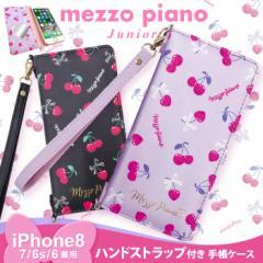 iPhone8 ケース 手帳型 iPhone7 iPhone6s iPhone6 兼用 ブランド mezzo piano Junior チェリー  メゾピアノ ジュニア
