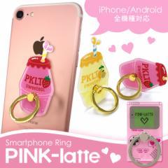 PINK-latte ダイカットスマホリング ピンクラテ バンカーリング ジュニア ブランド 落下防止 スマートフォン iPhone Xperia Galaxy