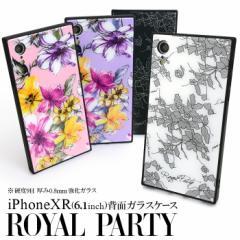 iPhoneXR 専用 ROYAL PARTY 背面ガラスケース ロイヤルパーティー 花柄 かわいい おしゃれ アイフォンケース iphone xr ブランド