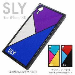 iPhoneXR 専用 SLY 背面ガラスケース ラメ スライ アイフォンケース かわいい おしゃれ iphone xr スマホケース ブランド