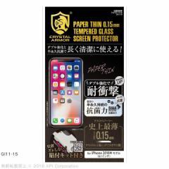 iPhone XR 対応 CRYSTALARMOR クリスタルアーマー 抗菌耐衝撃ガラス PAPER THIN 0.15mm アイフォンXR 強化ガラス 保護フィルム