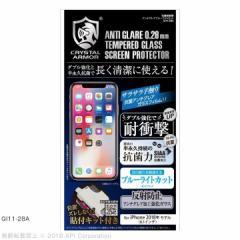 iPhone XR 対応 CRYSTALARMOR クリスタルアーマー 抗菌耐衝撃ガラス アンチグレアブルーライトカット 0.28mm アイフォンXR 強化ガラス