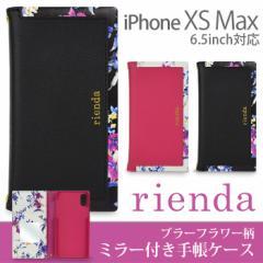 iPhoneXS Max (6.5インチ) 手帳型ケース ブランド rienda スクエア/ブラーフラワー リエンダ  iphone アイフォン ケース 花柄