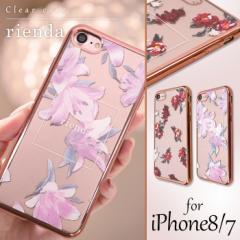 iPhone8 iPhone7兼用 rienda 花柄クリアソフトケース リエンダ iphoneケース スマホケース 花柄 ブランド