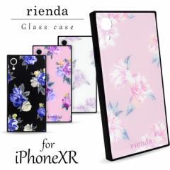 iPhoneXR 専用 rienda 背面ガラスケース リエンダ 花柄 かわいい おしゃれ アイフォンケース iphone xr ブランド