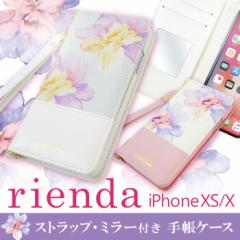 iPhoneXS iPhoneX 兼用 ケース 手帳型 ブランド rienda リエンダ ロージーフラワー 花柄 ハンドストラップ付き 内側ミラー