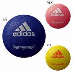 アディダス ドッジボール ライトドッジボール  1号球  adidas AD110