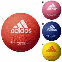 アディダス ドッジボール ソフトドッジボール 2号球  adidas AD210