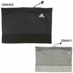 アディダス スポーツ ネックウォーマー マフラー クライマウォームトレイニングネックウォーマー  adidas FKQ48