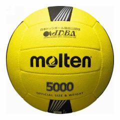 モルテン ドッジボール ドッジボール 3号球  molten D3C5000