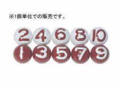 サンラッキー ゲートボール セット ボール ゲートボール 公認ボール 1個  SunLucky SG-916P