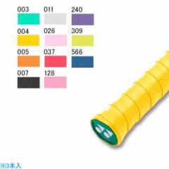 ヨネックス テニス グリップテープ ウェットスーパーグリップ 3本入り  YONEX AC102