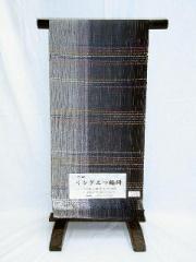 ◆正絹八寸帯(リング三つ編絣)◆黒とグレー地no1