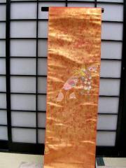 ▼高島織物正絹九寸名古屋帯・お誂え仕立て付▼エンジの金箔地にのしめ柄no17