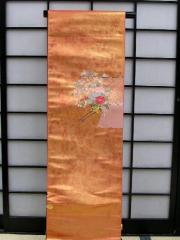 ▼高島織物正絹九寸名古屋帯・お誂え仕立て付▼エンジの金箔地に花車柄no25