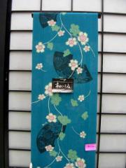 市田ひろみ★反物浴衣★ブルーグリーン地に扇子と桜柄no44