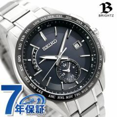 【あす着】セイコー ブライツ フライトエキスパート 電波ソーラー SAGA233 SEIKO 腕時計 ブラック