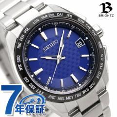 【あす着】セイコー ブライツ チタン 日本製 電波ソーラー メンズ 腕時計 SAGZ089 SEIKO BRIGHTZ ビジネスアスリート