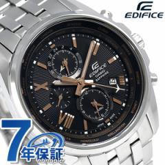 【あす着】カシオ エディフィス ワールドタイム 日本製 メンズ 腕時計 EFB-301JD-1ADR CASIO ブラック