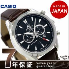 【あす着】カシオ エディフィス クロノグラフ 日本製 メンズ 腕時計 EFB-504JL-1ADR CASIO ブラック
