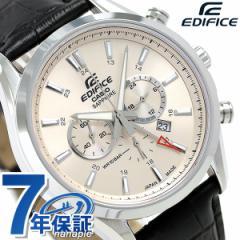 【あす着】カシオ エディフィス クロノグラフ 日本製 メンズ 腕時計 EFB-504JL-7ADR CASIO ベージュ