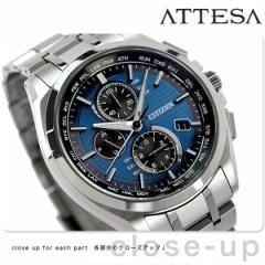 シチズン アテッサ CITIZEN ATTESA エコドライブ電波時計 チタン クロノグラフ AT8040-57L メンズ 腕時計