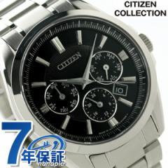 シチズン メカニカルウォッチ マルチハンズ メンズ NB2020-54E CITIZEN 腕時計 ブラック