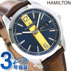 low priced 4e77b 62d38 商品一覧|腕時計のななぷれ|ハミルトン|通販 - Wowma!(ワウマ)